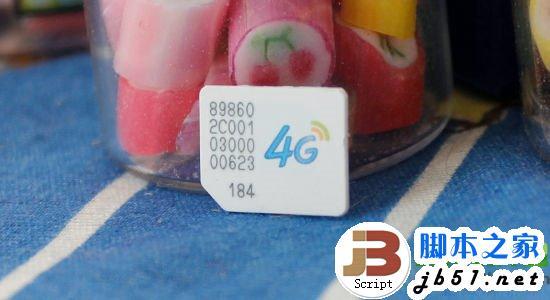 中国移动4g网络速度怎么样?中国移动4g网络使用评测1