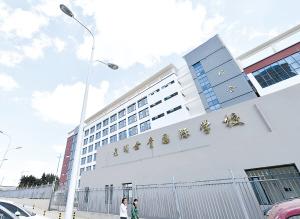 昆明加快发展教育国际化 引进北京世青国际学校欢乐英雄20110801